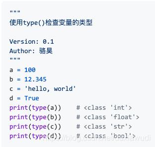 type检测变量类型