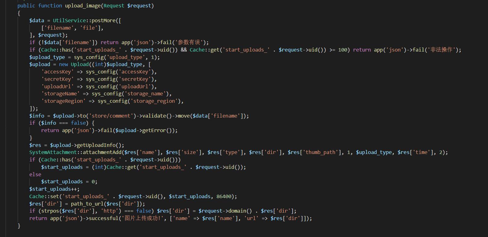 php中throw异常的问题研究