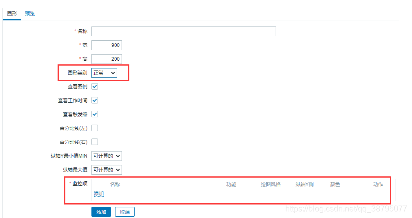 [外链图片转存失败,源站可能有防盗链机制,建议将图片保存下来直接上传(img-Vyt7NoRw-1614531392390)(C:\Users\Z\AppData\Roaming\Typora\typora-user-images\image-20210301000709982.png)]