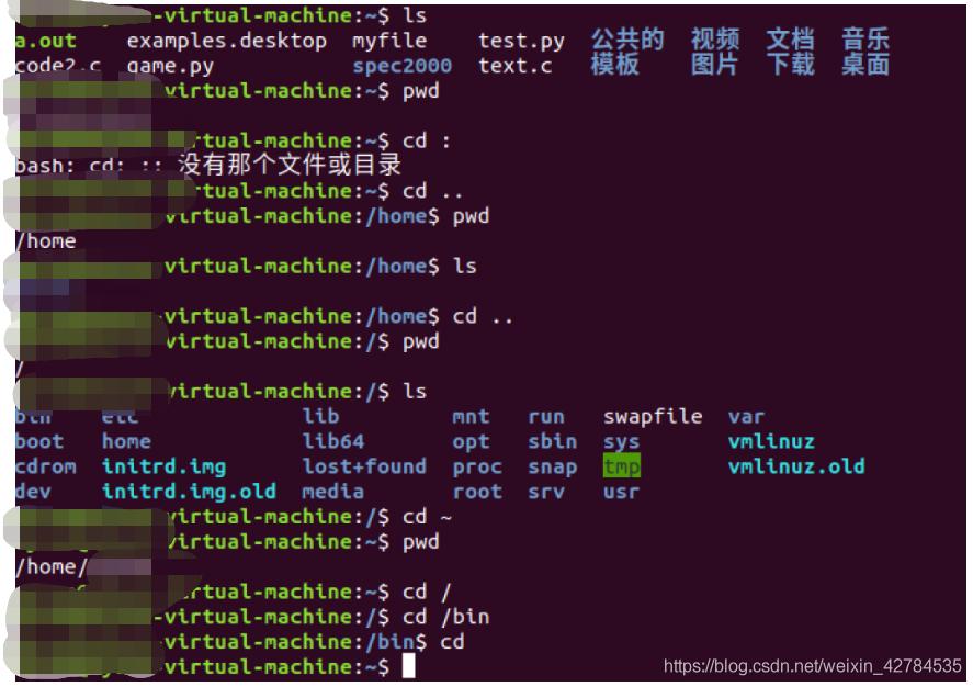 [外链图片转存失败,源站可能有防盗链机制,建议将图片保存下来直接上传(img-4UsYN7x2-1614660408380)(C:\Users\YUANMU\AppData\Roaming\Typora\typora-user-images\image-20201201143818673.png)]