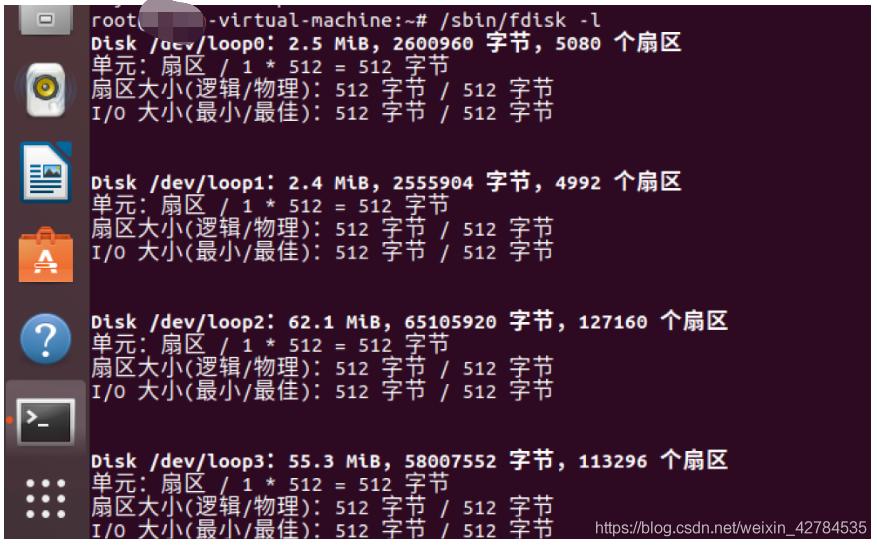 [外链图片转存失败,源站可能有防盗链机制,建议将图片保存下来直接上传(img-IMtX2ft8-1614660408381)(C:\Users\YUANMU\AppData\Roaming\Typora\typora-user-images\image-20201201121332211.png)]