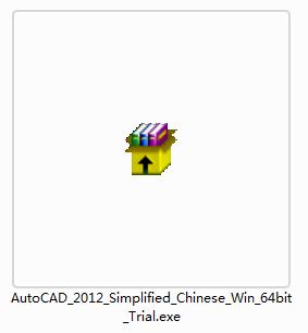 AutoCAD2012图文安装教程