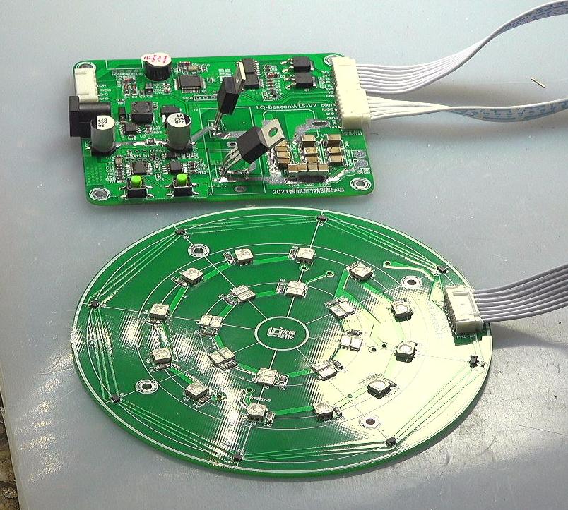 ▲ 测试无线充电信标主板和发光盘