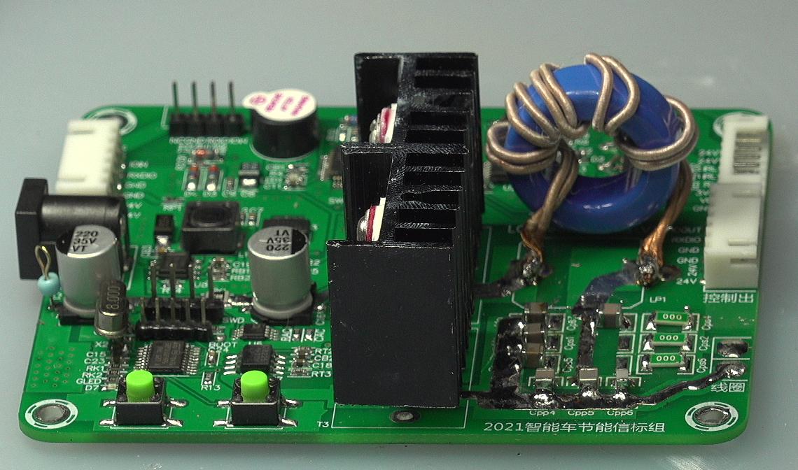 ▲ 焊接之后的电路板