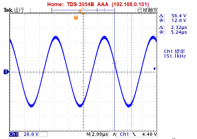 ▲ 测量线圈上的电压信号