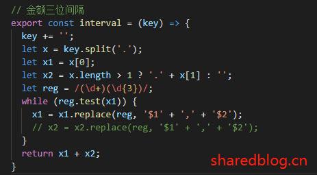 js将数字金额用符号间隔 vue中使用逗号间隔数字金额
