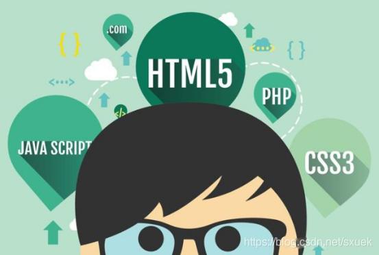 零基础学web前端难吗?新手该怎么学?