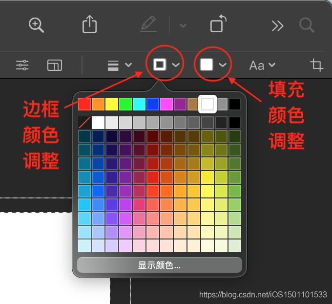 打开颜色调整工具,选择颜色