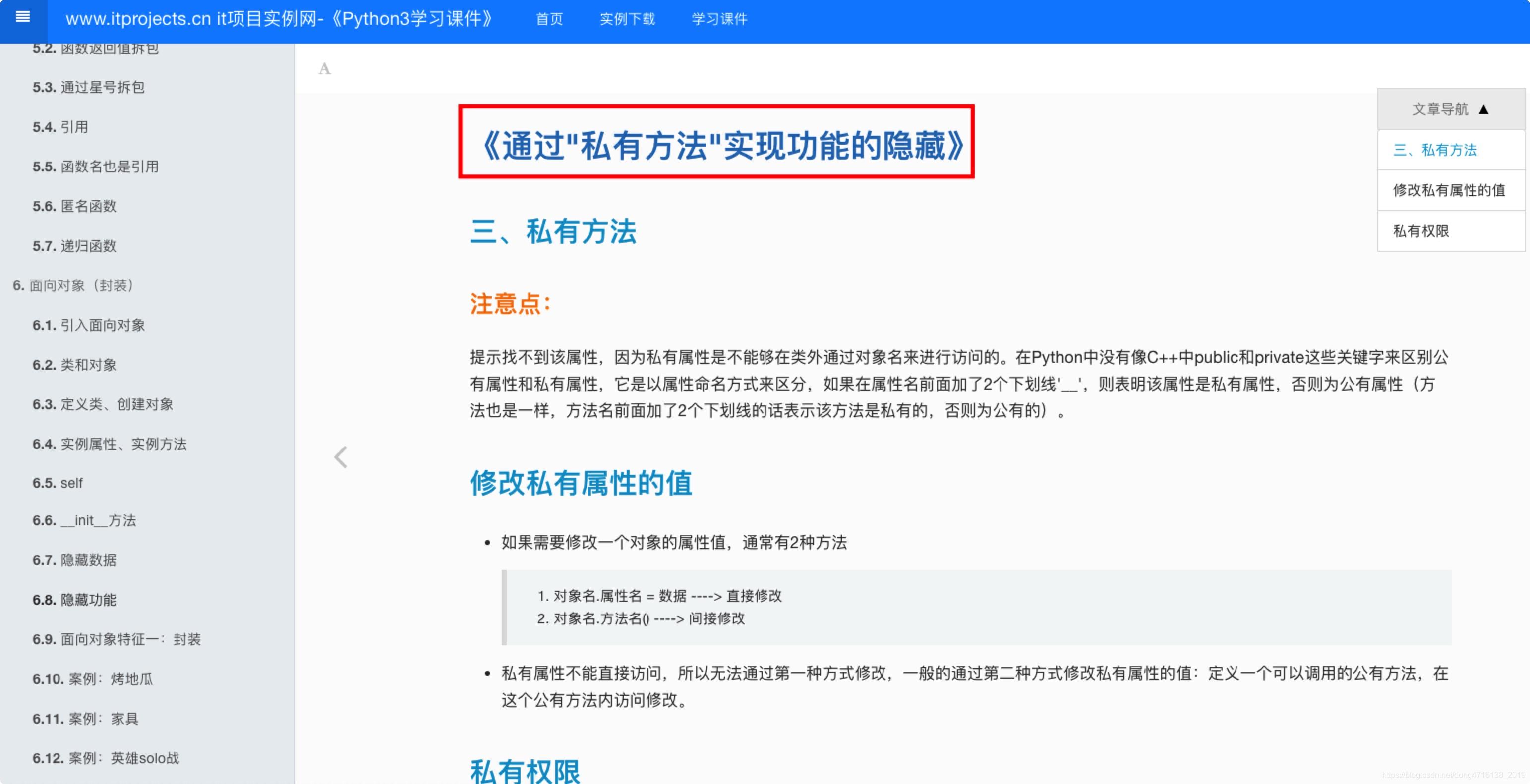 www.itprojects.cn