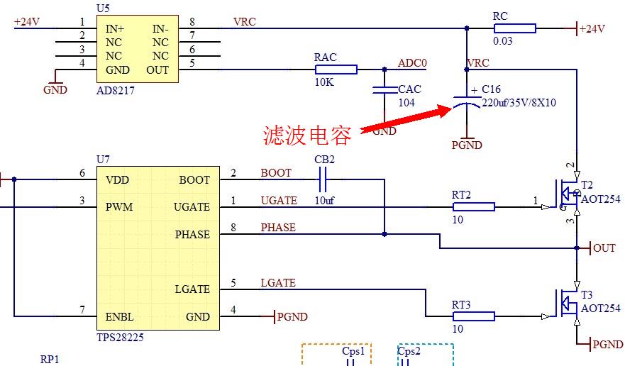 ▲ 在半桥滤波电解电容上增加一个高频滤波电容