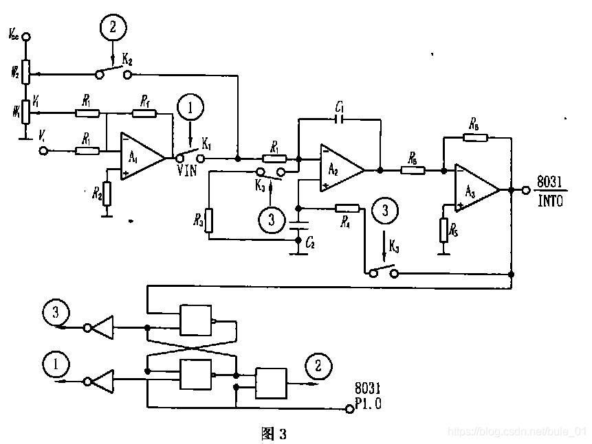 单片机控制双积分电路