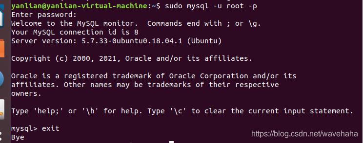 Ubuntu安装MySQL