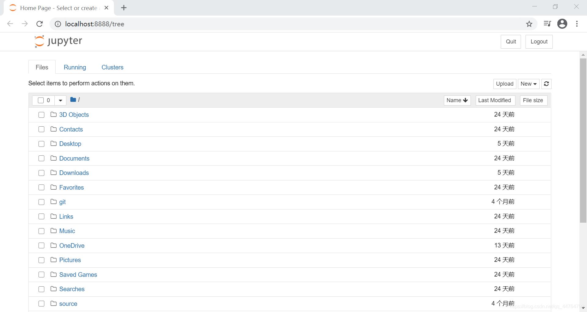 [外链图片转存失败,源站可能有防盗链机制,建议将图片保存下来直接上传(img-9kN81ggJ-1615613046655)(.\谷歌浏览器打开的.png)]