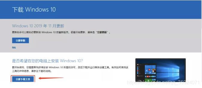 怎么用u盘安装win10系统教程插图