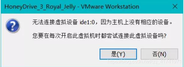 HoneyDrive_3蜜罐系统快速部署