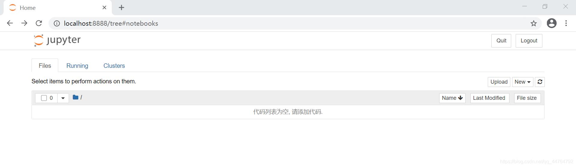 [外链图片转存失败,源站可能有防盗链机制,建议将图片保存下来直接上传(img-lx5kUkEl-1615633546449)(.\更改默认工作路径4.png)]