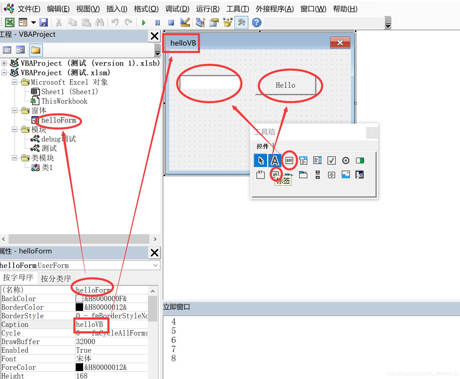 [外链图片转存失败,源站可能有防盗链机制,建议将图片保存下来直接上传(img-k8X7TDg4-1615651551134)(images/VBA基础教程一/image-20210307125227582.png)]