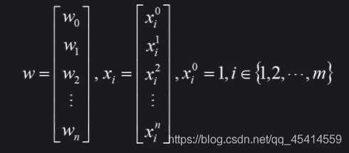 w与x的表现形式