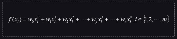 标量展开式