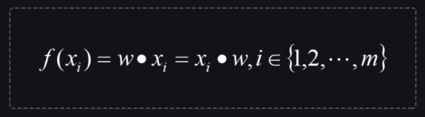 向量内积式