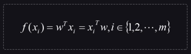 矩阵乘法式