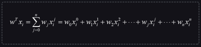 标量求和式