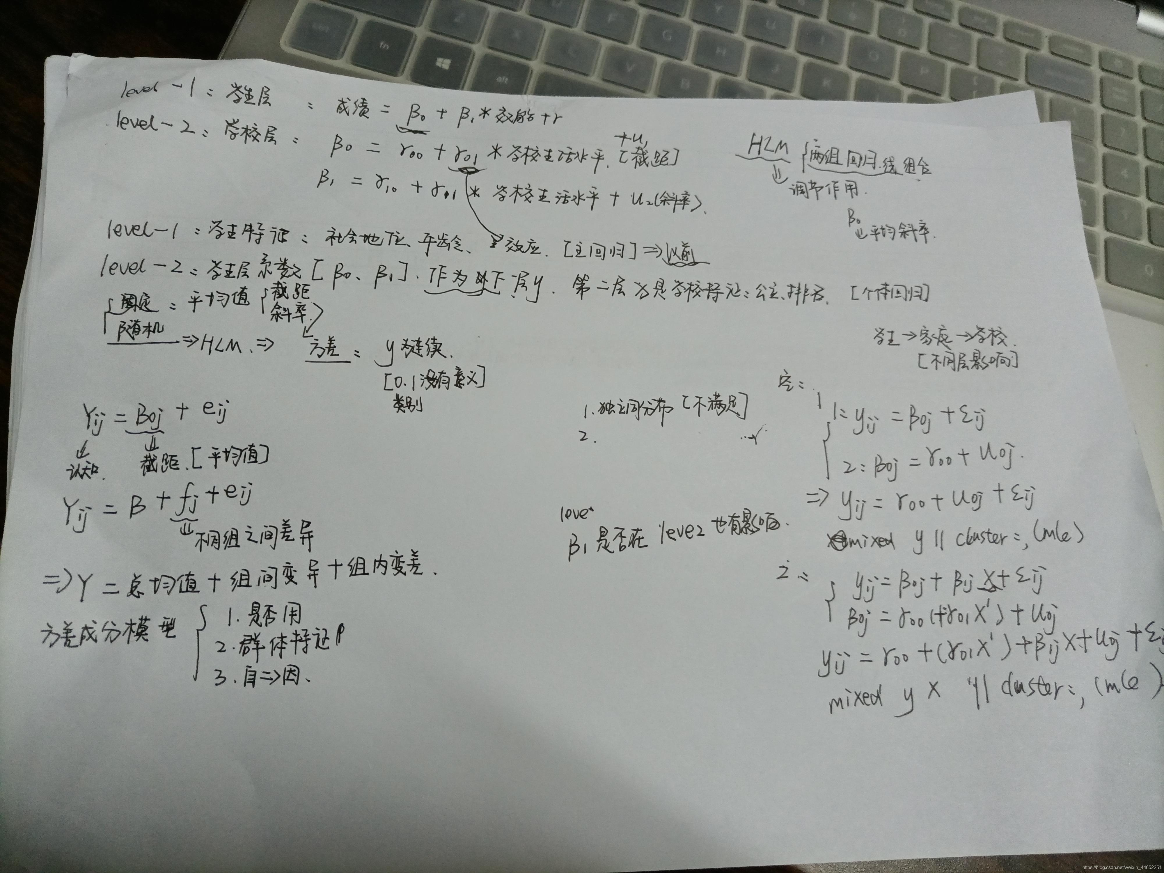 个人学习笔记