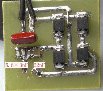 ▲ 使用简单的LC串联再加上全波整流组成接收电路