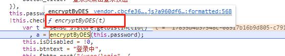 Python爬虫进阶--js逆向-某金所和某某之家参数加密分析