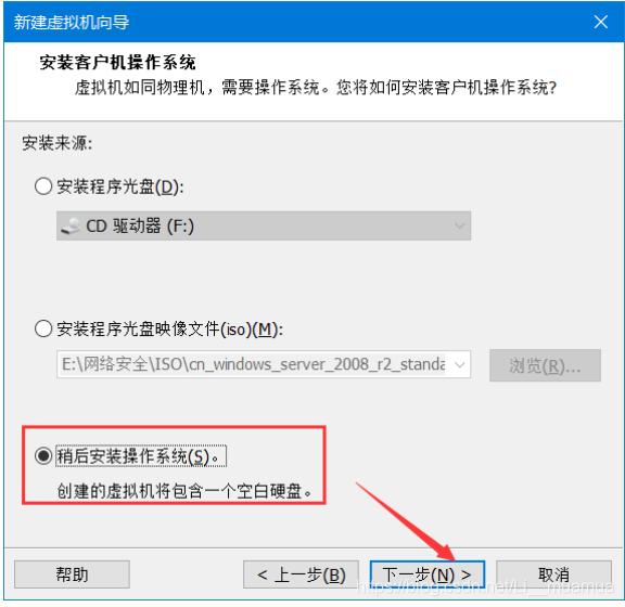 [外链图片转存失败,源站可能有防盗链机制,建议将图片保存下来直接上传(img-DuOKcJSD-1615908795516)(C:\Users\木木\AppData\Roaming\Typora\typora-user-images\image-20210316211445748.png)]