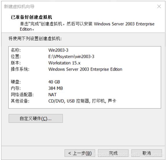 [外链图片转存失败,源站可能有防盗链机制,建议将图片保存下来直接上传(img-FuO03MM9-1615908795527)(C:\Users\木木\AppData\Roaming\Typora\typora-user-images\image-20210316212610138.png)]