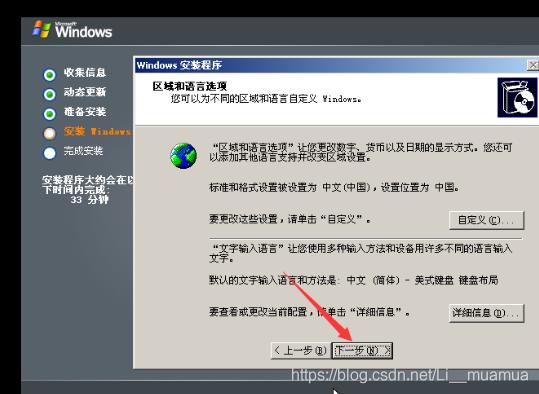 [外链图片转存失败,源站可能有防盗链机制,建议将图片保存下来直接上传(img-4Xmd72ge-1615908795536)(C:\Users\木木\AppData\Roaming\Typora\typora-user-images\image-20210316215301828.png)]