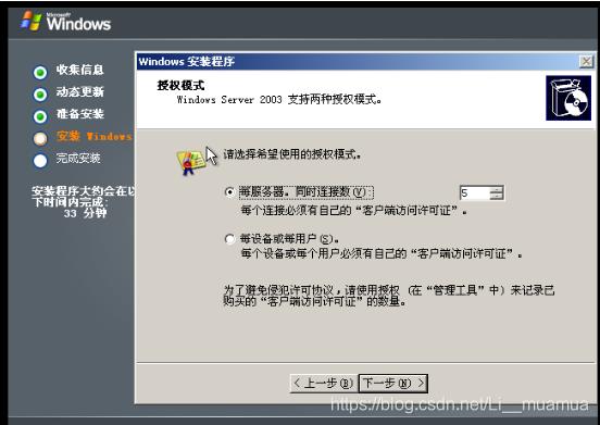 [外链图片转存失败,源站可能有防盗链机制,建议将图片保存下来直接上传(img-hGbxUEks-1615908795540)(C:\Users\木木\AppData\Roaming\Typora\typora-user-images\image-20210316215652872.png)]
