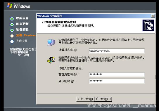 [外链图片转存失败,源站可能有防盗链机制,建议将图片保存下来直接上传(img-rGZ2ErmE-1615908795541)(C:\Users\木木\AppData\Roaming\Typora\typora-user-images\image-20210316215924979.png)]