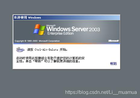 [外链图片转存失败,源站可能有防盗链机制,建议将图片保存下来直接上传(img-ujB7pHzm-1615908795543)(C:\Users\木木\AppData\Roaming\Typora\typora-user-images\image-20210316224024722.png)]