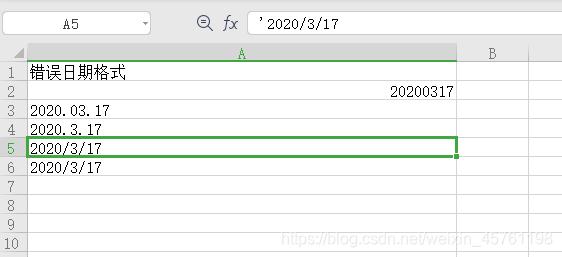错误日期格式