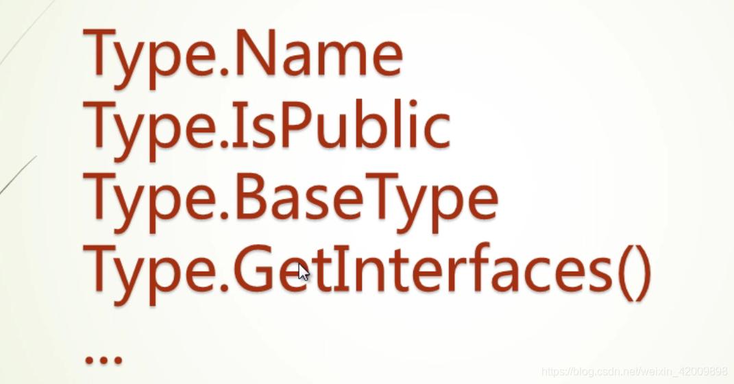 Type.name