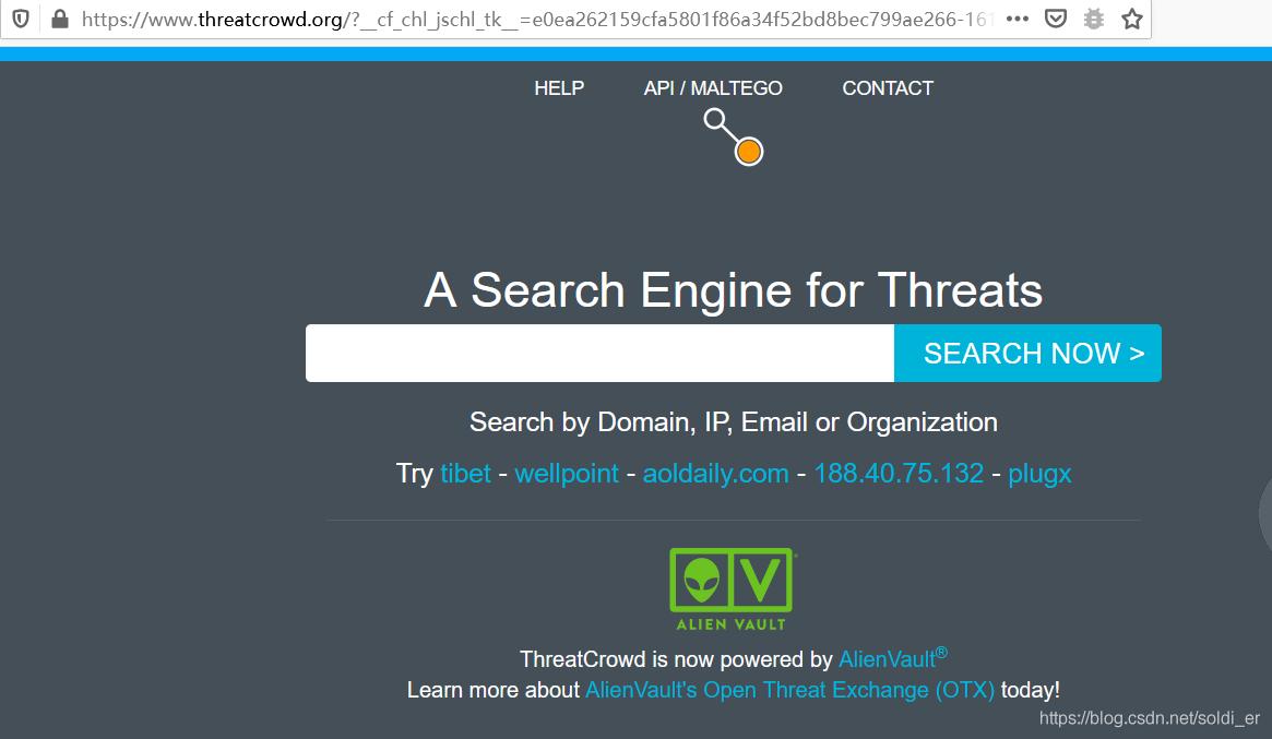 威胁情报分析_第一站