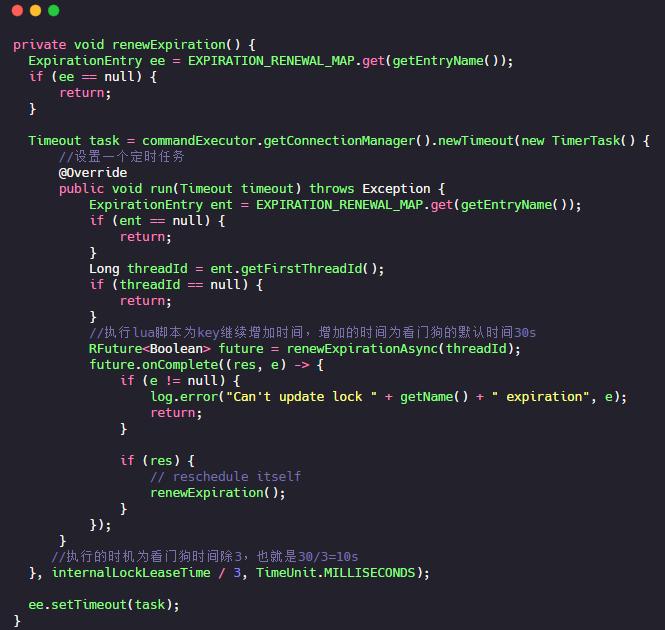 分布式锁用 Redis 好,还是 ZooKeeper 好?插图(10)