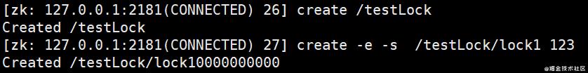 分布式锁用 Redis 好,还是 ZooKeeper 好?插图(11)