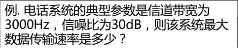 20210315175718162