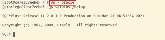 登录Oracle