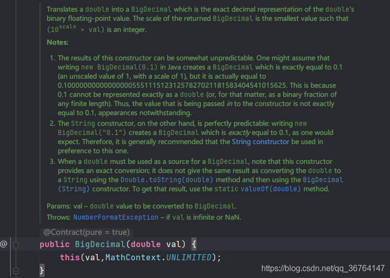 BigDecimal构造函数