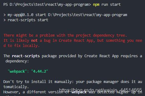 npm run start 错误