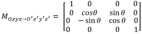 绕x轴旋转θ角的变换矩阵
