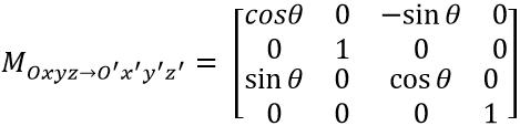 绕y轴旋转θ角的变换矩阵
