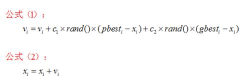该公式引用于https://blog.csdn.net/daaikuaichuan/article/details/81382794