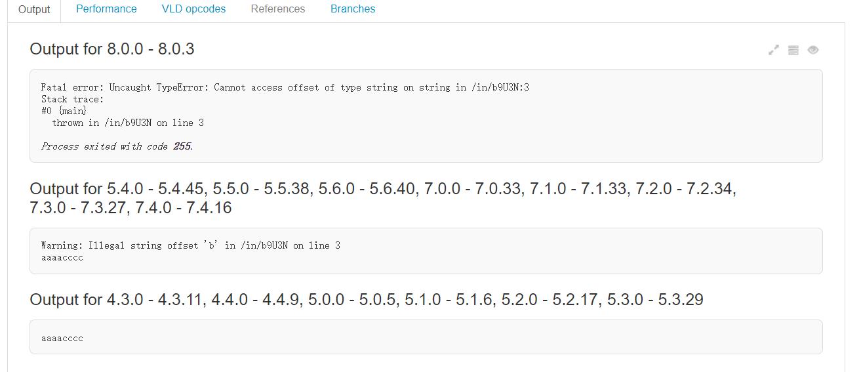 PHP构造POP链时用到的一些特性