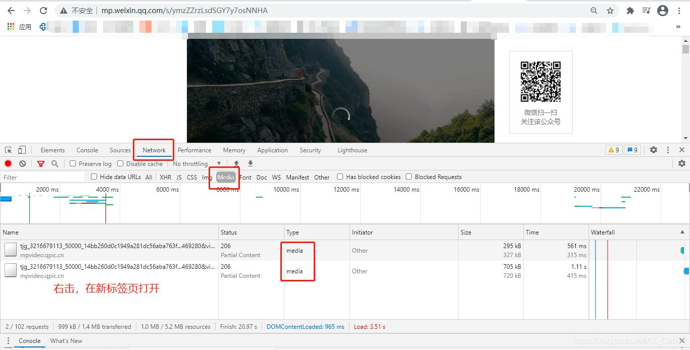network-media-点击播放视频-自动筛选出符合的文件