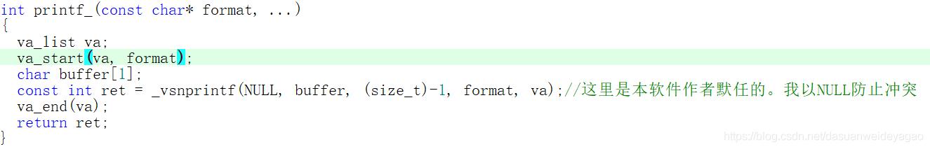 网上最好的printf? 移植和例程!